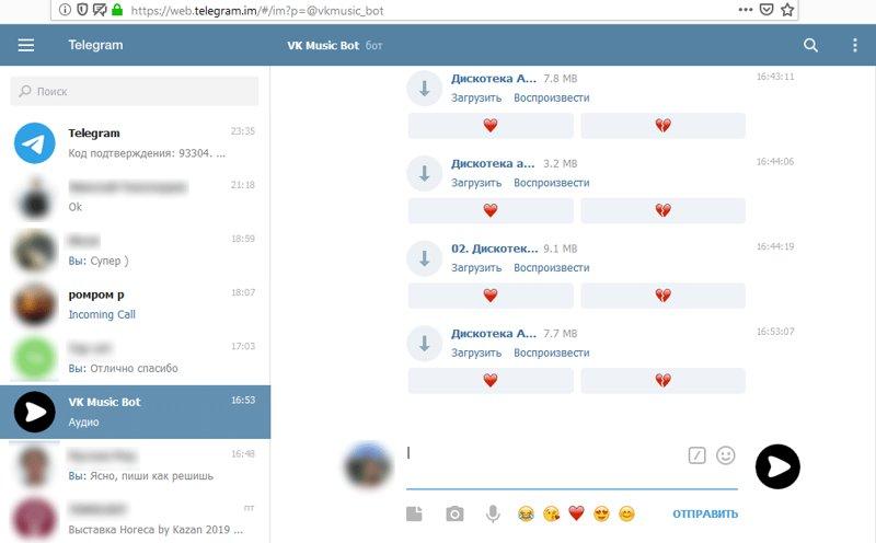 телеграмм на планшете