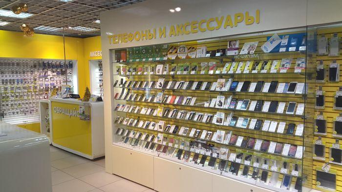 центр сотовой связи