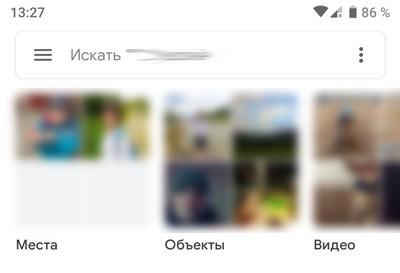 каталоги пользователя