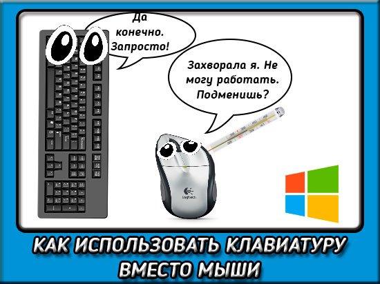 windows-vosstanovleno