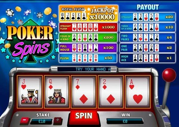 браузерное казино