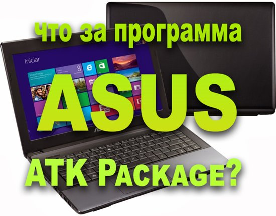 Asus X45U Windows 8 drivers