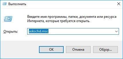 askschd msc