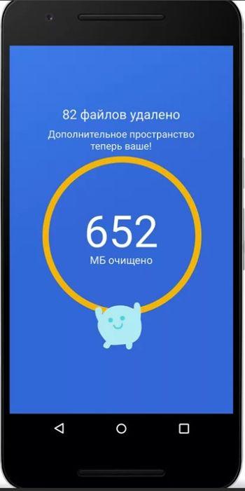 Google Play Files важное приложение для Андроид, чтобы освободить пространство на телефоне