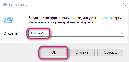 0 выполнить