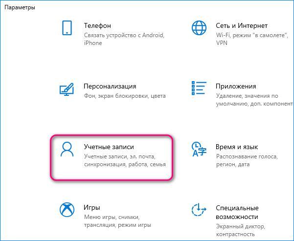 Как оптимизировать оперативную память windows 10 12 способов?