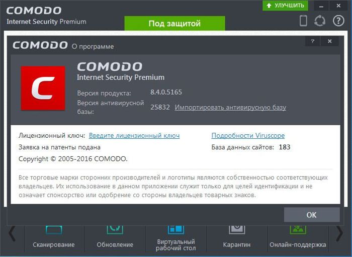 Comodo Internet Security Suite