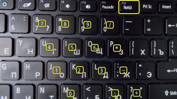цифровая-клавиатура-ноутбука