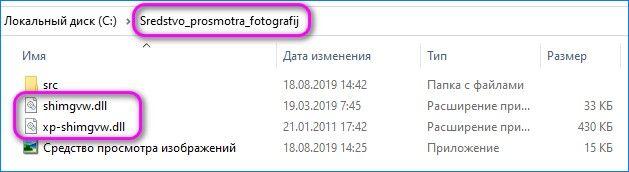 21 переименовываем файлы