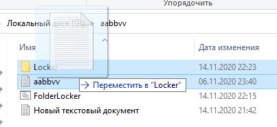 Как запаролить папку на компьютере windows 10 не архивируя без программ и с помощью архива
