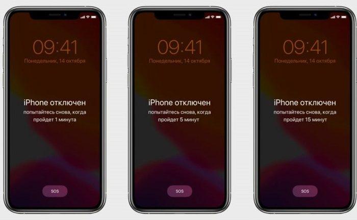 blokirovka-ajfona-830x467
