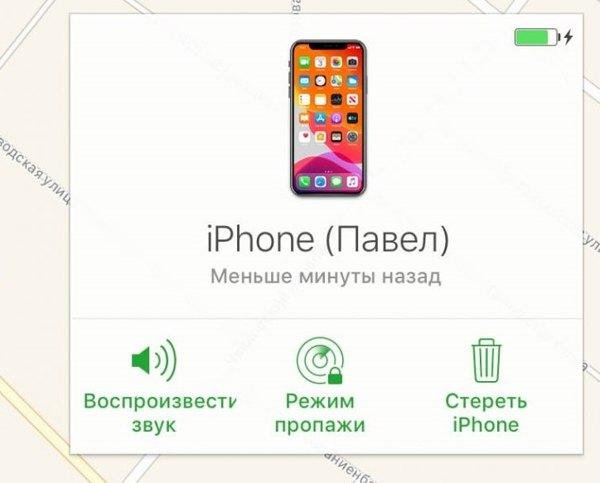iphone-icloud-830x584