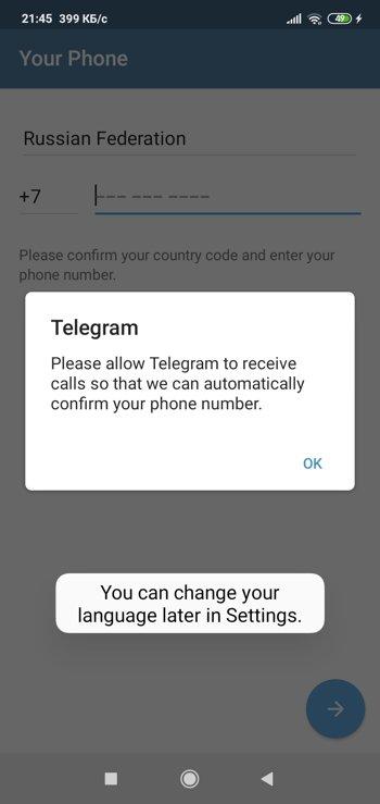 Вопрос от телеграм