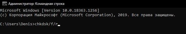 0xc00000e9-pri-zagruzke-windows-10_5