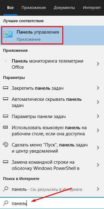 панель управления 1