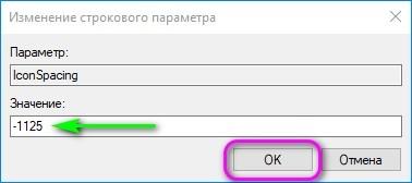 параметр 1125