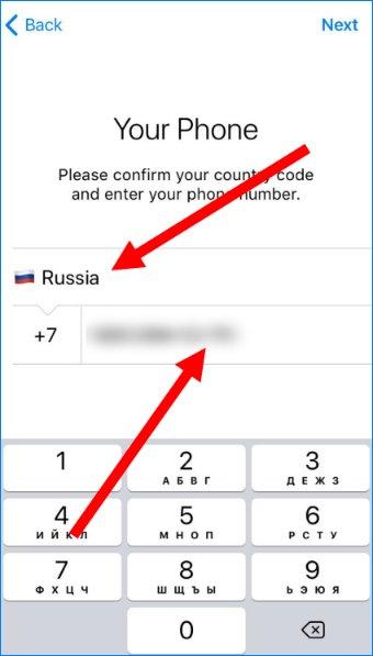 загружаем данные телеграм