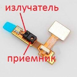 2-proximity-sensor