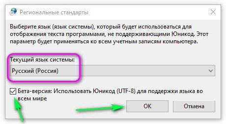 русский язык Россия 5