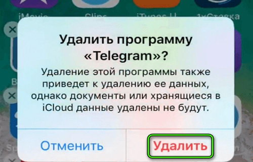 udalenie-akkaunta-v-telegram