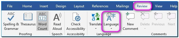 метод смены языка 2