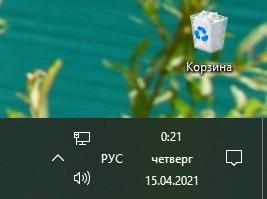 правая часть экрана