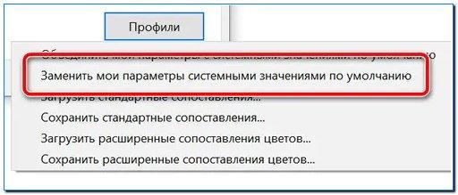 кнопка обзор