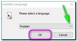1 русский язык
