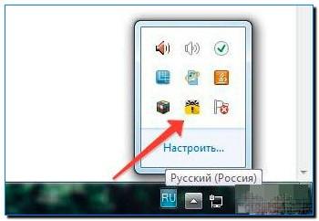 6 kak-otkljuchit-dr-web-windows-7