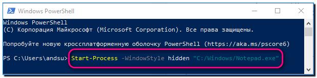 Start-Process -WindowStyle hidden