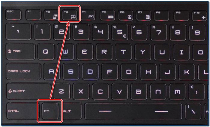 2 две кнопки выключения