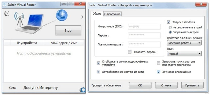 1 Virtual Router Plus