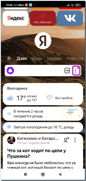 Смартфон параметры