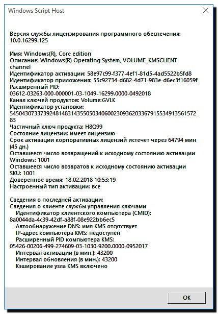 0х803fa067 код ошибки