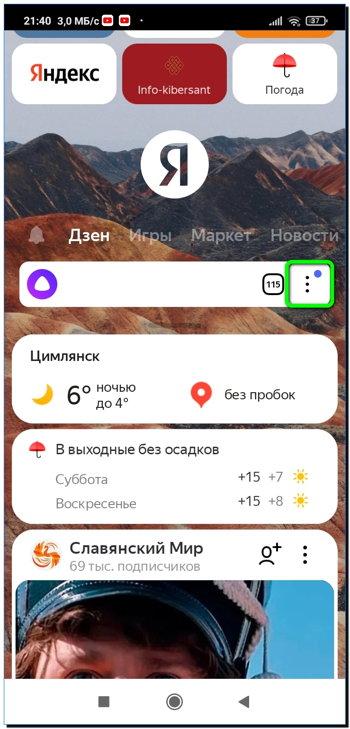 4 смартфон